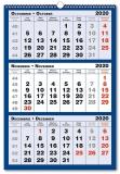 Calendar triptic albastru 2020