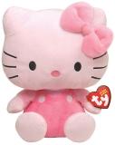Jucarie plus 15 cm Beanie Babies Hello Kit Pink Reg TY