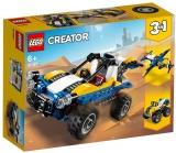 Dune Buggy 31087 LEGO Creator