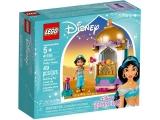 Turnul micut al Jasminei 41158 LEGO Disney Princess