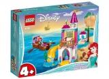 Castelul de la mare al lui Ariel 41160 LEGO Disney Princess
