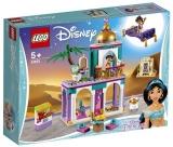 Aventurile de la palat ale lui Aladdin si Jasmina 41161 LEGO Disney Princess
