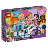 Cutia Prieteniei 41346 LEGO Friends