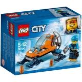 Planor arctic pe gheata 60190 LEGO City