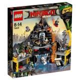 Vizuina lui Garmadon din vulcan 70631 LEGO Ninjago