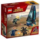 Atacul transportorului de trupe Outrider 76101 LEGO Super Heroes