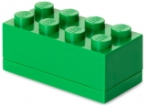 Mini cutie depozitare 40121734 LEGO 2x4 verde inchis